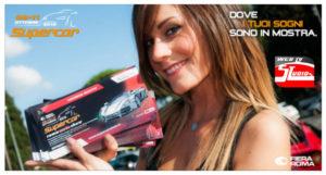 supercar  300x161 - webtvstudios