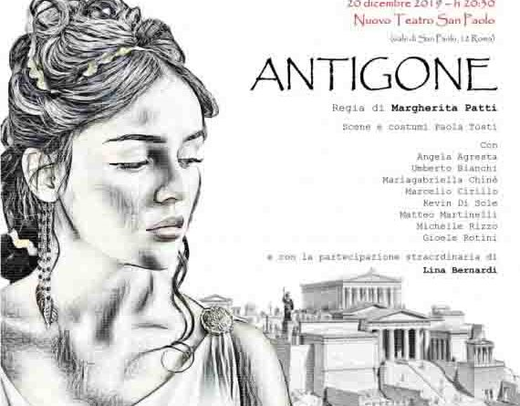 """20 dicembre debutto di """"Antigone"""" al Nuovo Teatro San Paolo di Roma"""